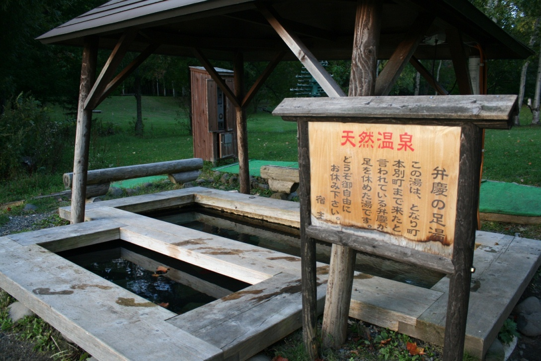 ▲湖畔沿いにあった無料の足湯